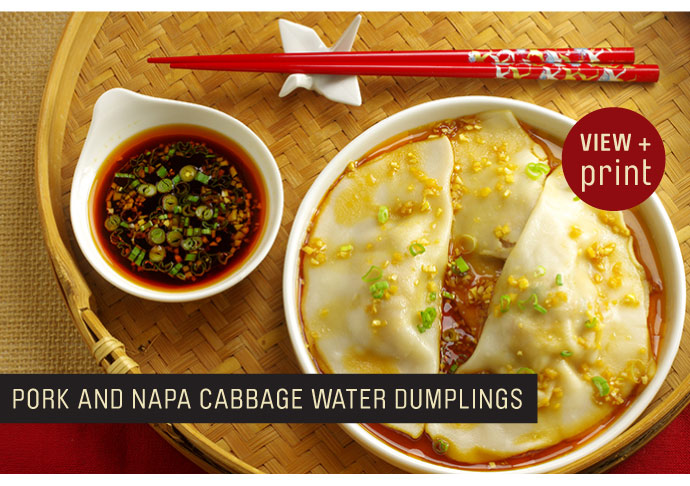 Recipe: Pork and Napa Cabbage Water Dumplings